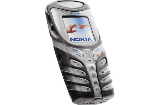 Nokia 5100 Grå